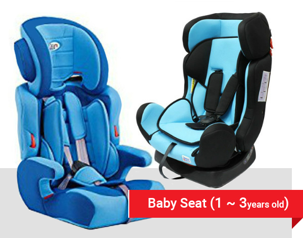 baby_seat_image