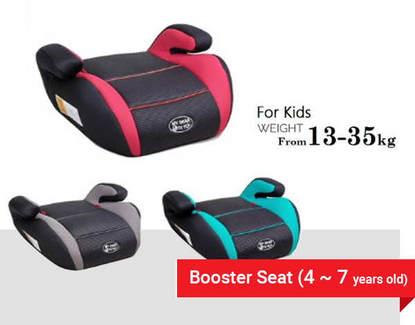 booster_seat_image